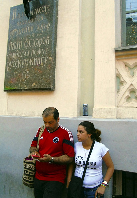 Columbia_pod_Fedorov_memorial1A+_aB