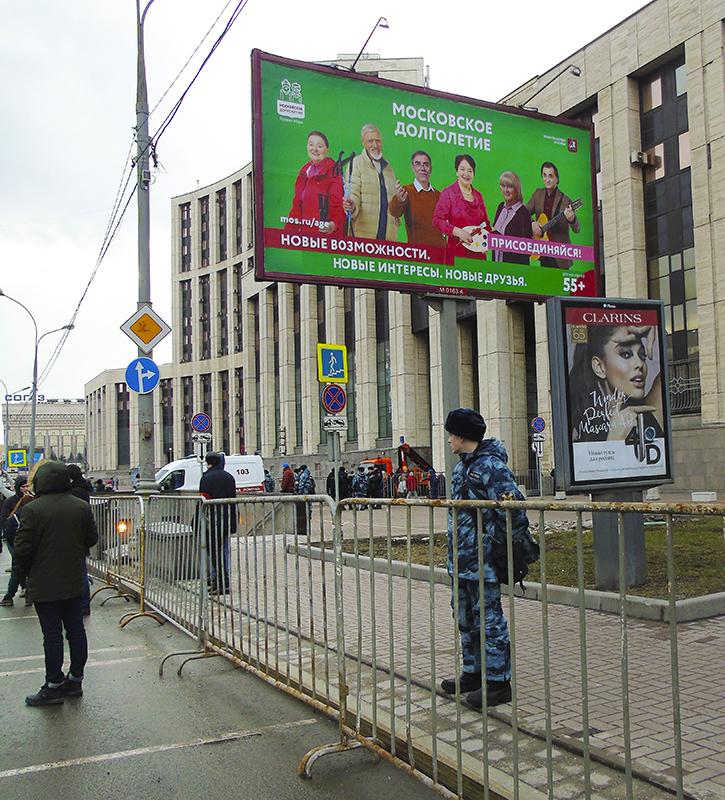 poster_Dolgoletie1A+_aB