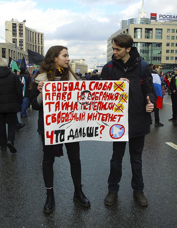 svoboda_slova1B+_aB