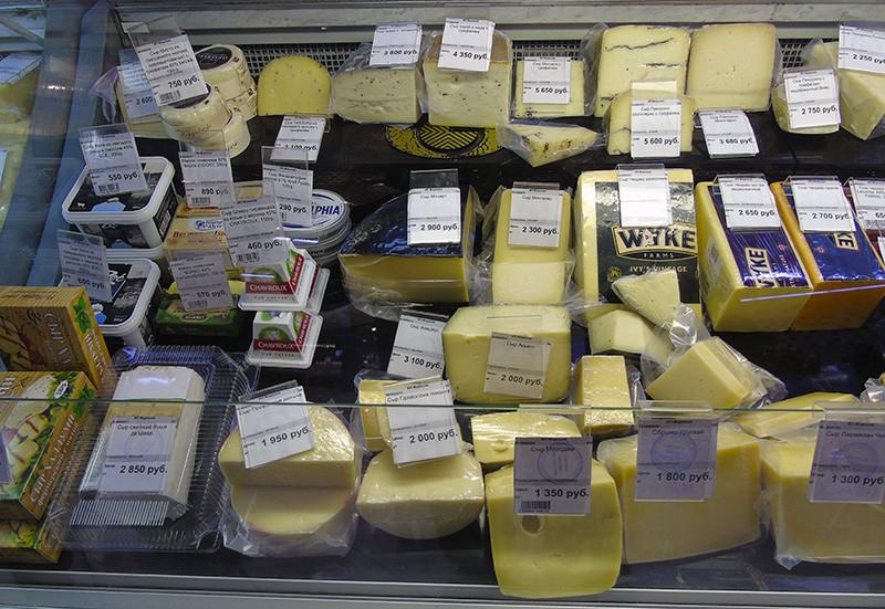 cheese1_sprava1A_aB