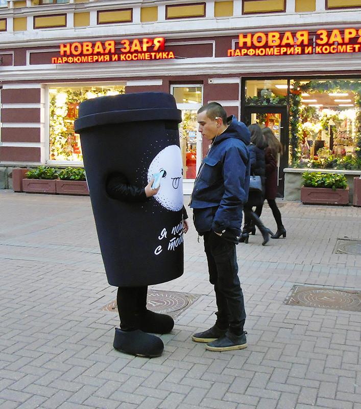 stakan_svidanie1_1_osvet2_aB