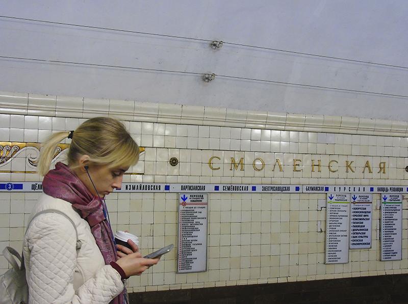 Smolenskaya1A_aB