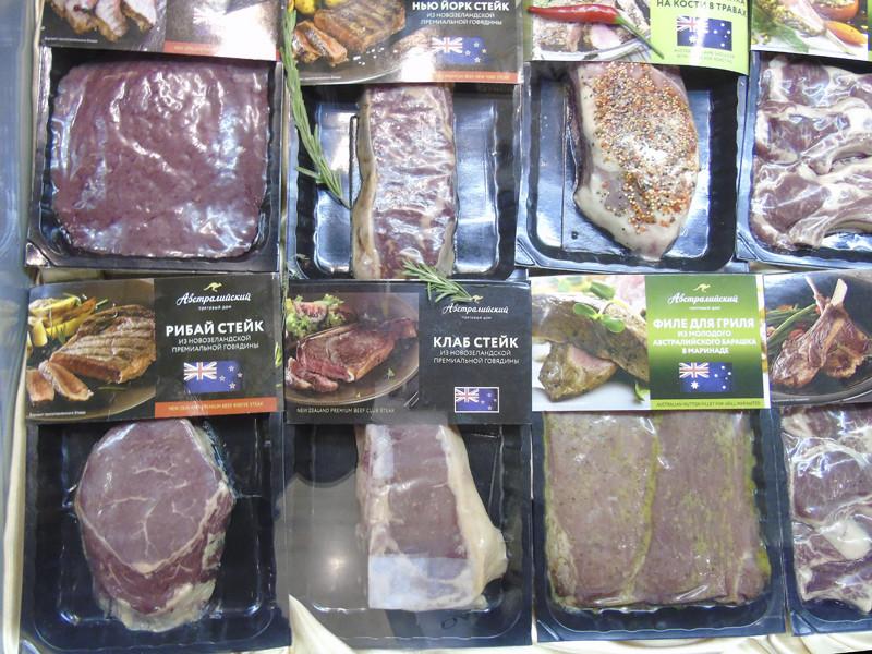 Australian_trade_house2_steaks1_aB
