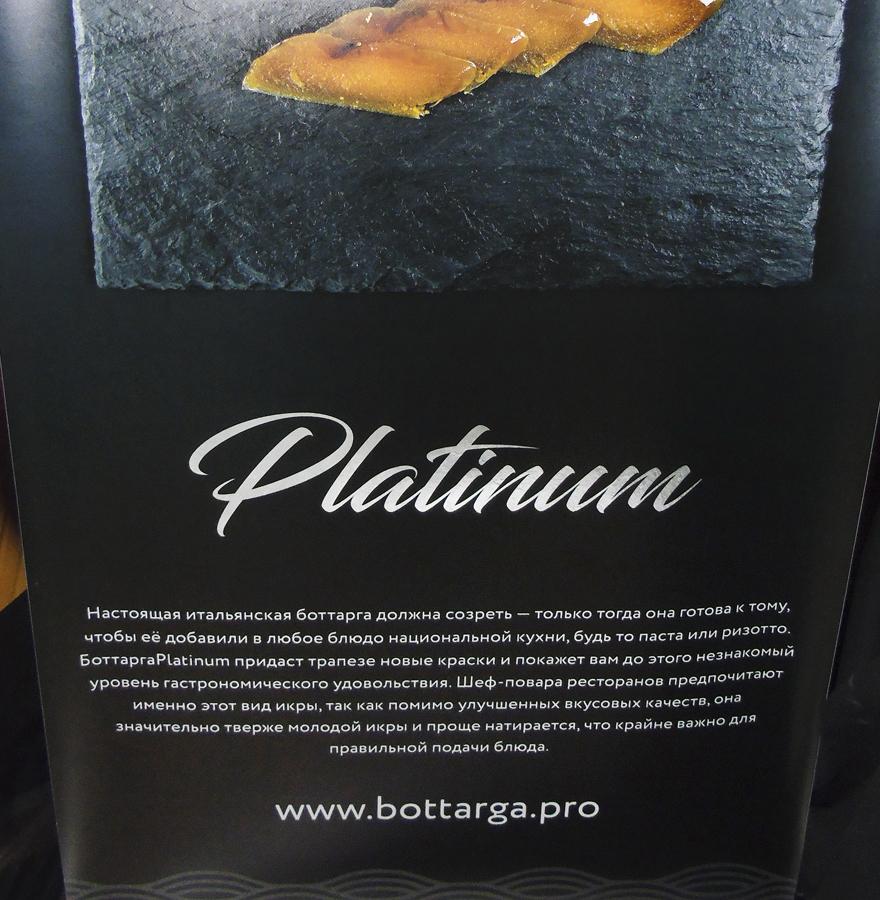 botarga2_plakat1_aC