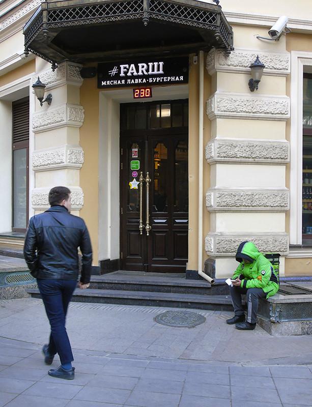 green_farsh1C_osvet_aB