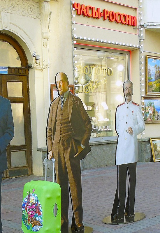 Lenin_chemodan1F+_1_1aB