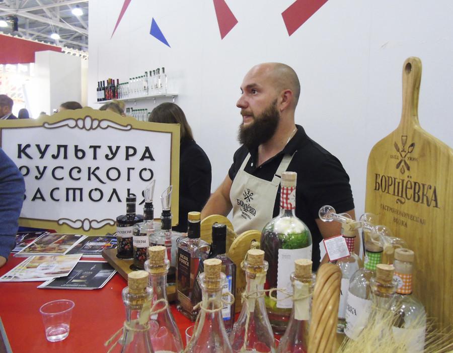 Borschevka1_aC