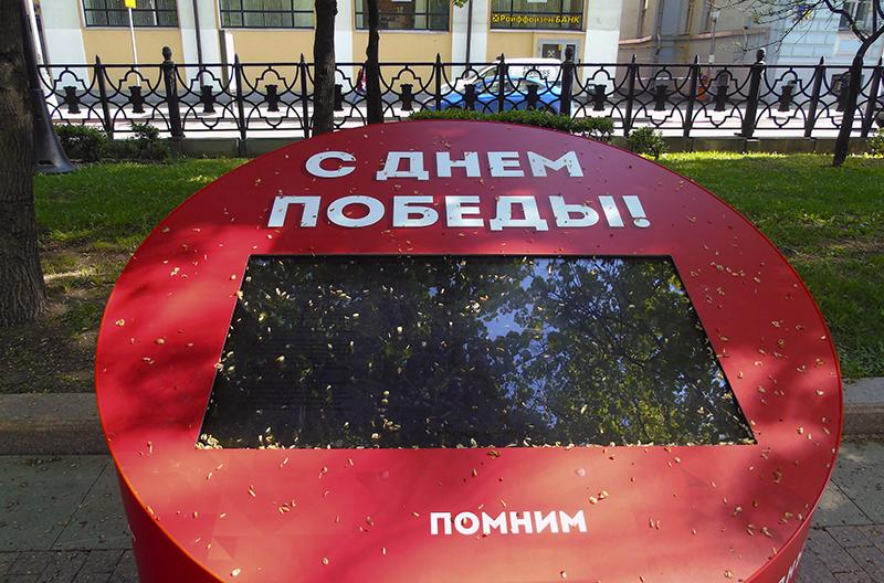 red_round_pomnim1_aB