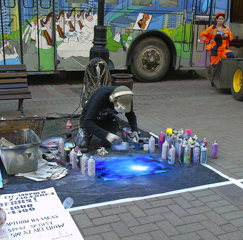 spray_painter1E++_1aB