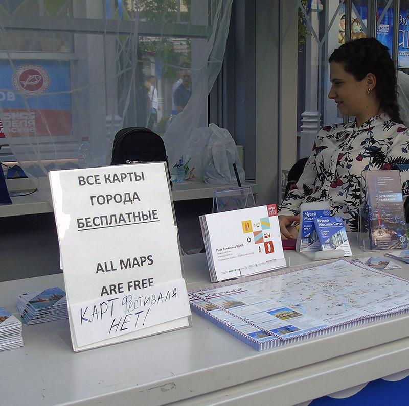 maps1A+_1aB