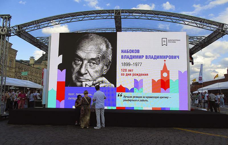 Nabokov1A+_osvet_aB