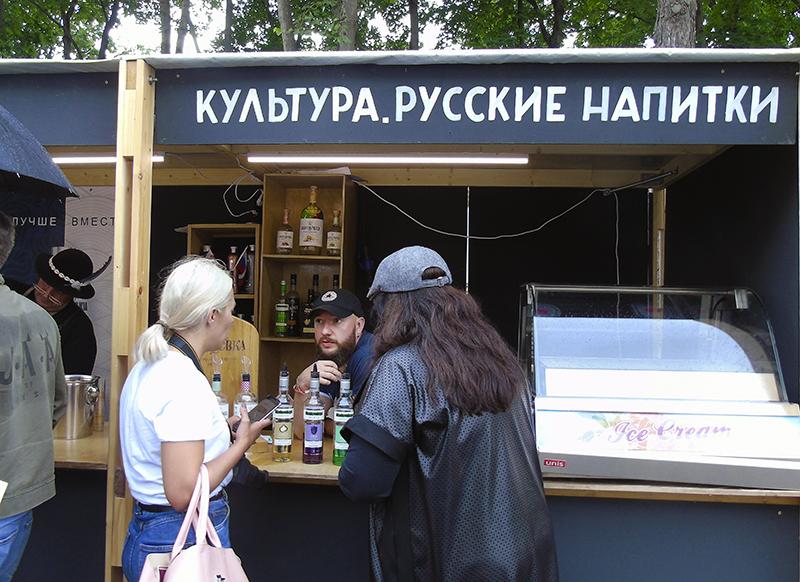 Фестиваль Taste of Moscow в Лужниках, окончание Borschevka4B++_aB
