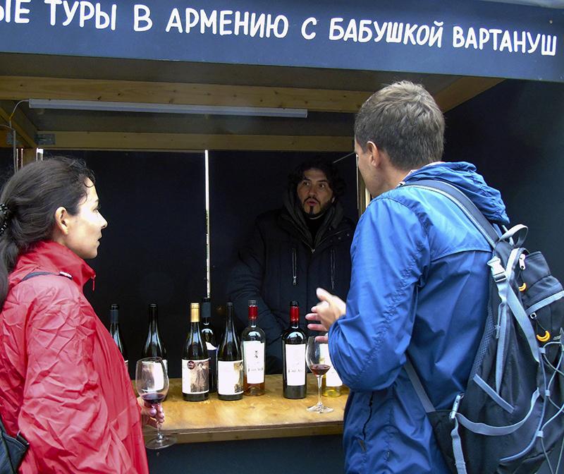 Фестиваль Taste of Moscow в Лужниках, окончание Armenia_Vartanush1B_aB