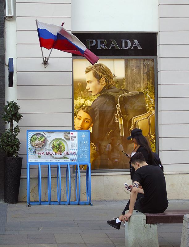 Prada1A+_autocolour_aB