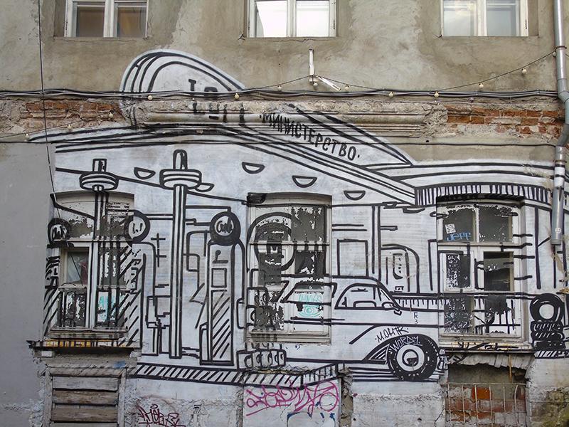 Stoleshnikov4_Ministerstvo1+_aB