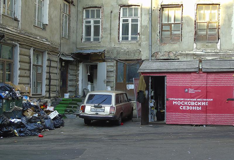 Stoleshnikov2_Moscow_seasons2A++_aB