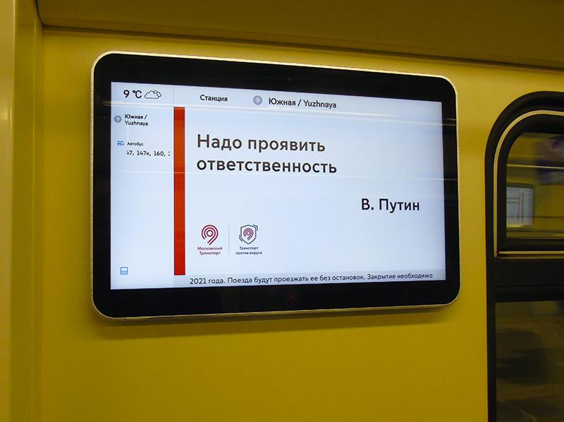 monitor1_Putin2+_aB
