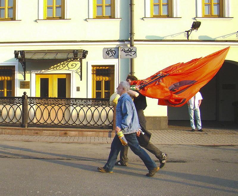 red_flag2_aB