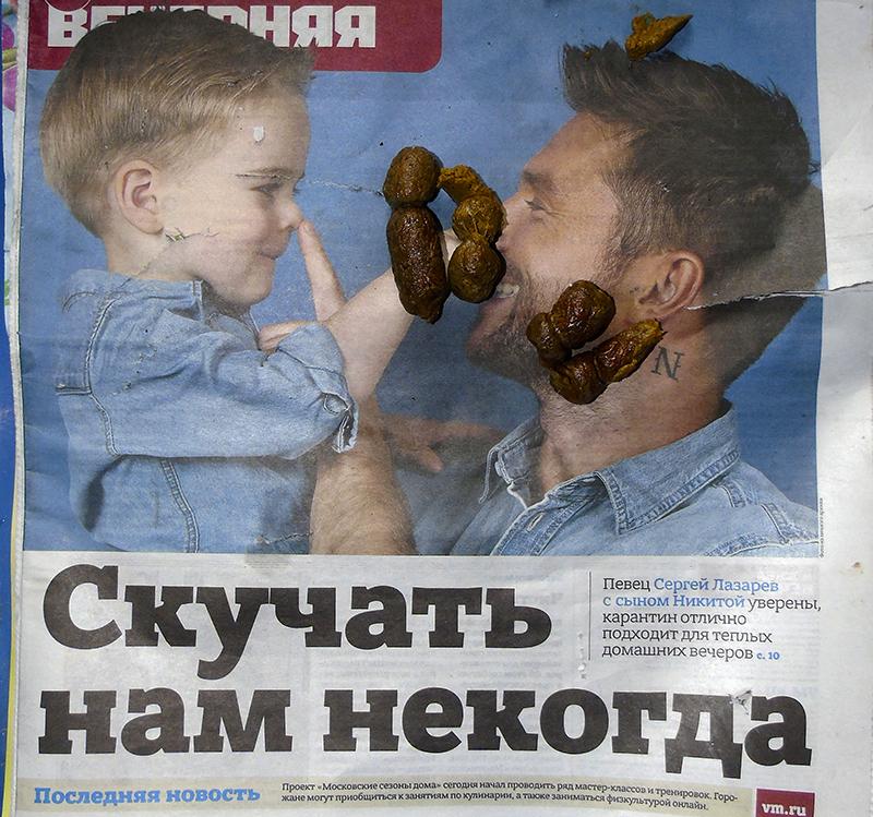 на изоляции некогда скучать Gazeta_Skuchno_shit1E+++_1aB