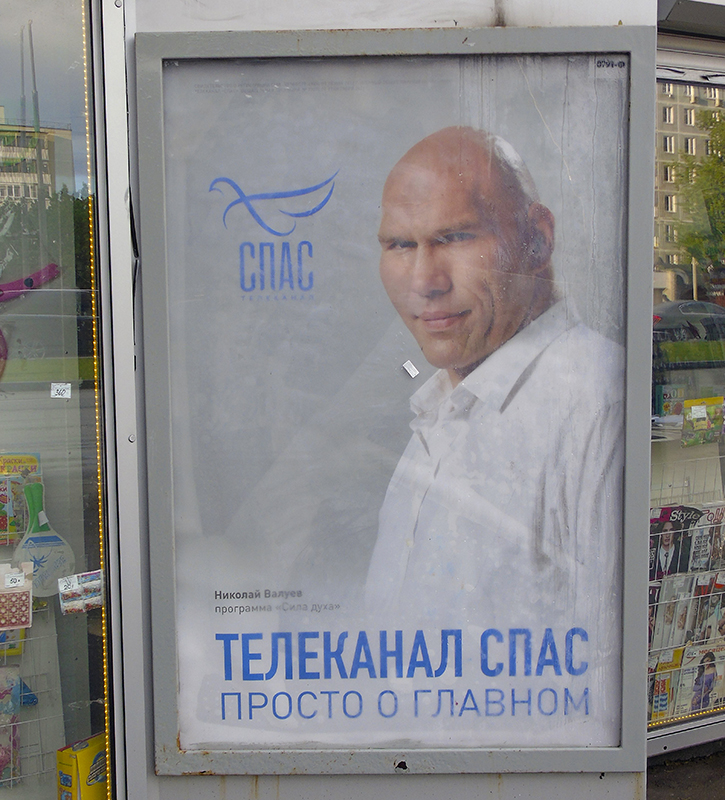 Valuev1A_aB