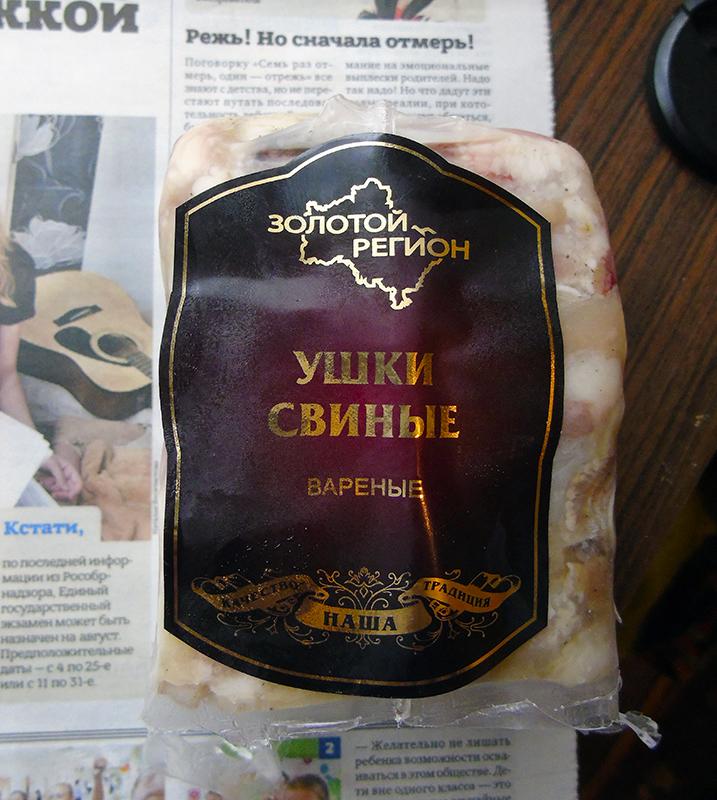 ushi_upakovka3_aB