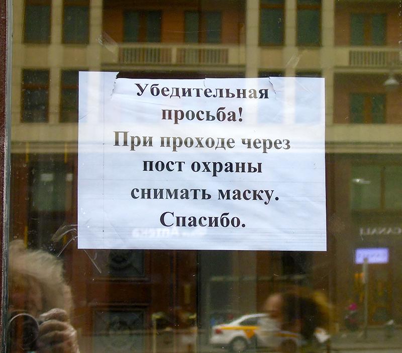 mimo_Duma4_maska1A+_aB