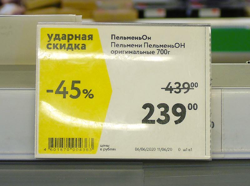 1_price1_aB