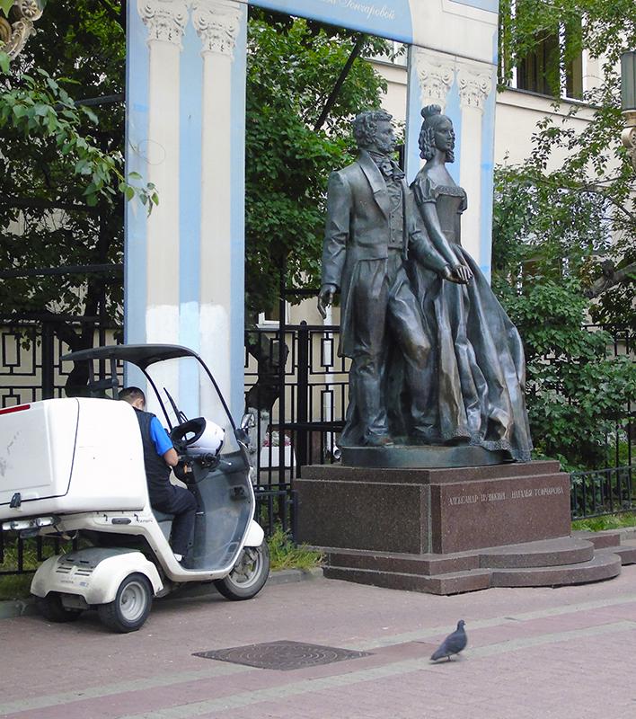 Pushkin_motoroller2+_aB