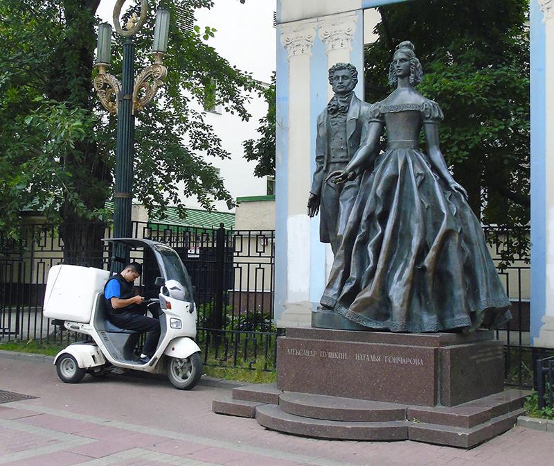 Pushkin_motoroller1A++_aB