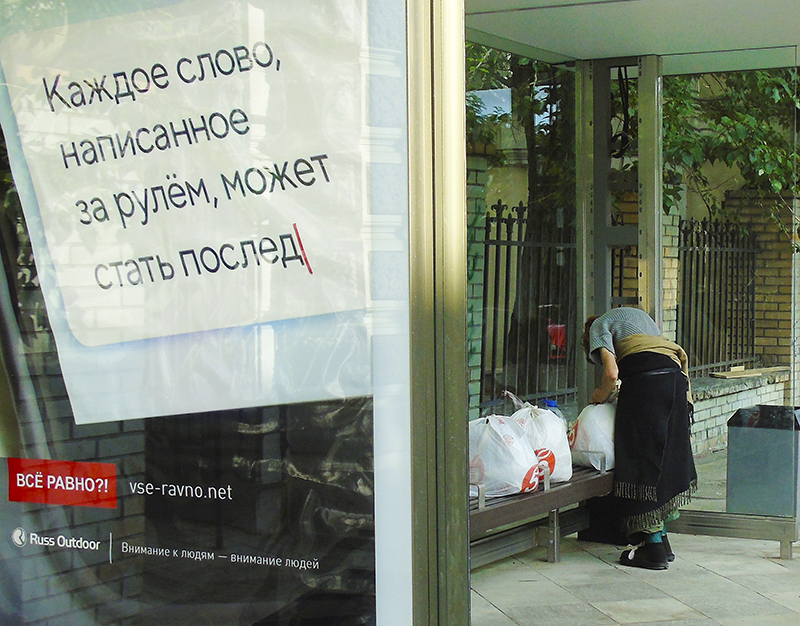 nischenka_na_ostanovke2D++_osvet40_aB