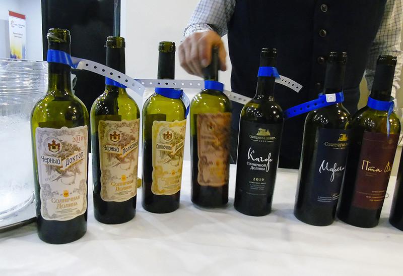 Solnechnaya_Dokina2_bottles1A+_rezko_aB