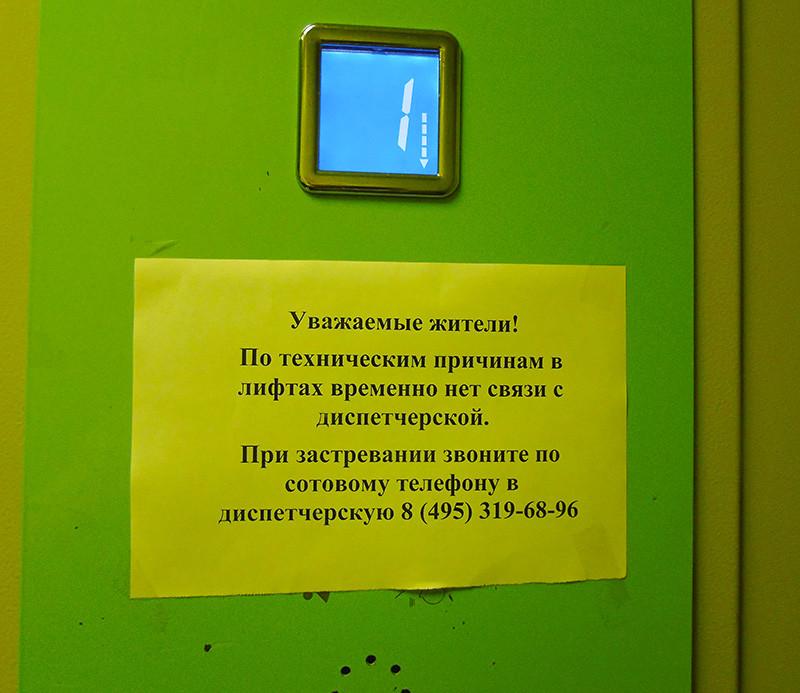 lift1A+_aB