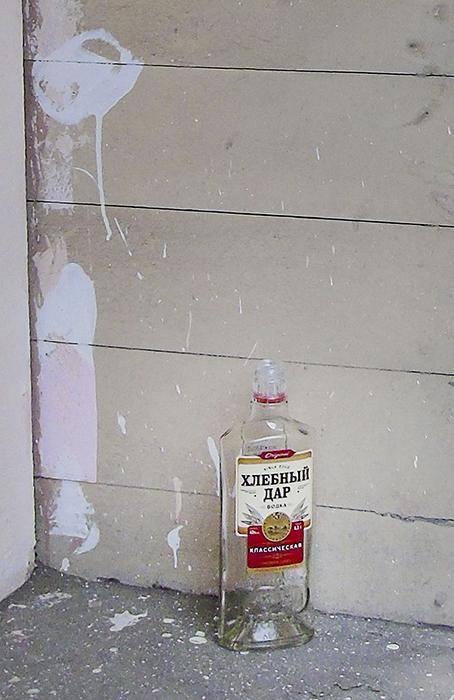 bottle2A+_1_osv_2aB