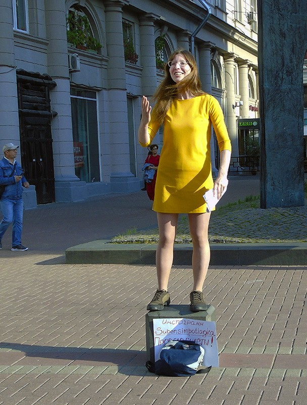 yellow_poetka1D++_zatemn_aB