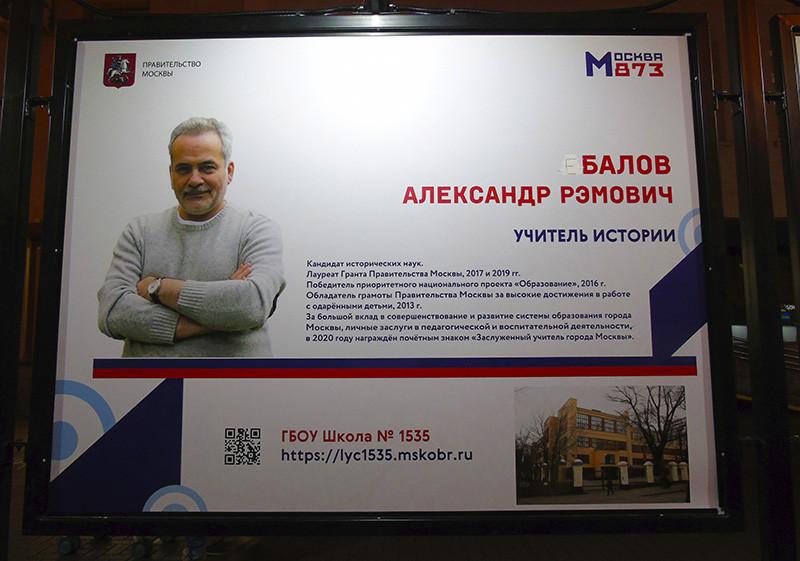 Ebalov1C+_aB