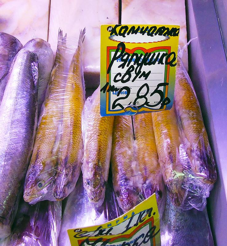 Неправильные названия рыб на нашем рынке 1A_pejerey_as_ryapushka1A_edit_aB