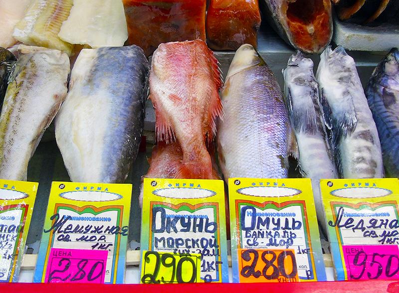Неправильные названия рыб на нашем рынке 3B_hanos_as_omul_Prazhskaya1_1_edit_aB