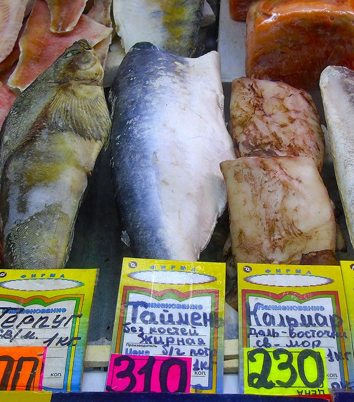 Неправильные названия рыб на нашем рынке 8_pangasius_as_taimen1A+_edit_zatemn40_1aB