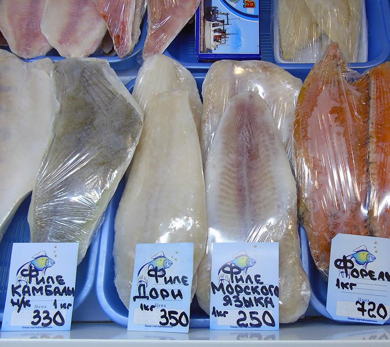 Неправильные названия рыб на нашем рынке pangasius_file_as_solea_1aB