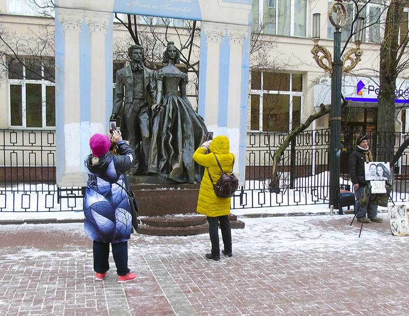 fotoing_Pushkin1_aB