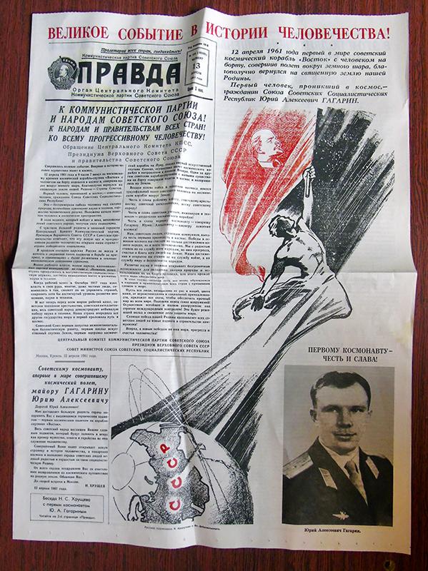 210412_Pravda_Gagarin1B+_aB