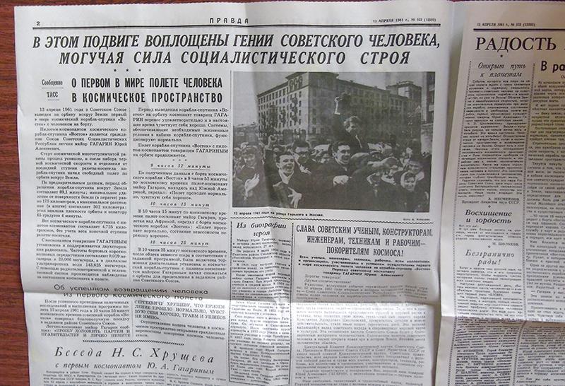 210412_Pravda_Gagarin2A+_aB