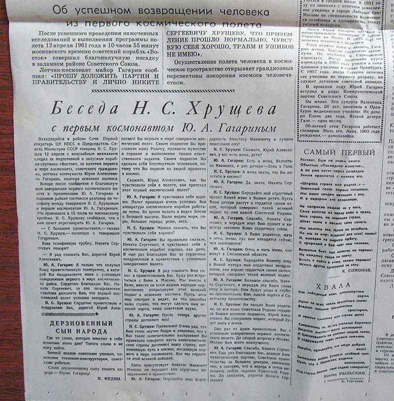 210412_Pravda_Gagarin3B+__aB