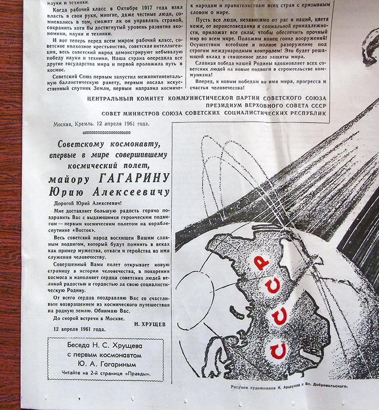 210412_Pravda_Gagarin4_aB