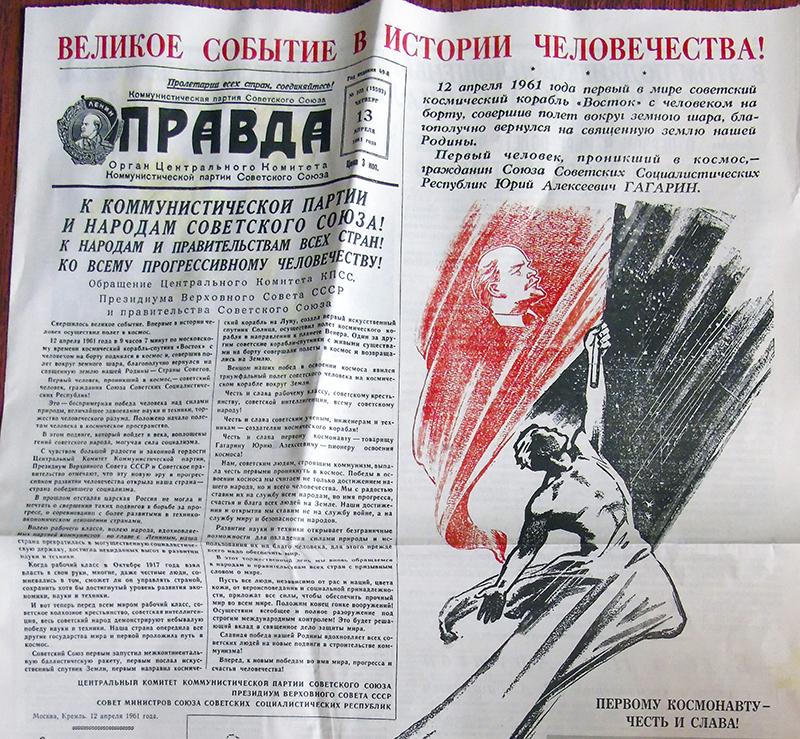 210412_Pravda_Gagarin1B+_2aB