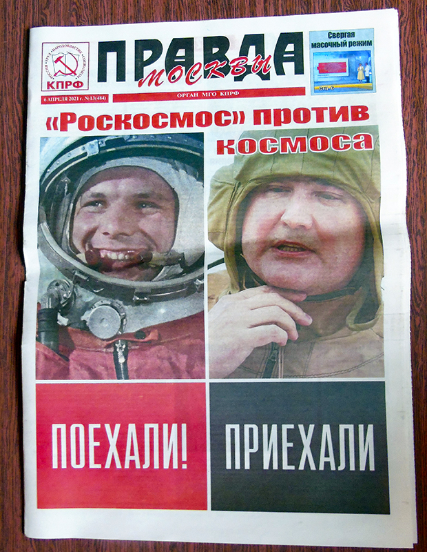 210412_Pravda_Roscosmos1B+_aB