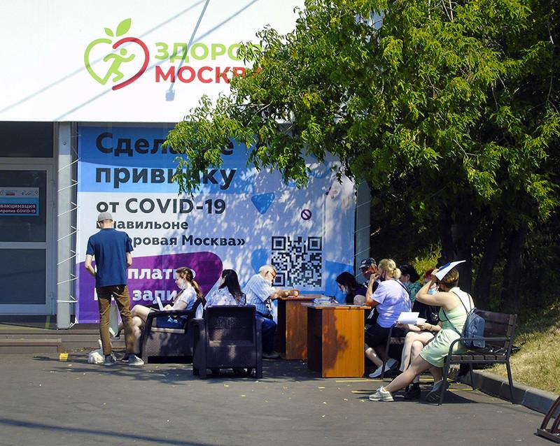 210627_covid_privivka_ochered1_1_osv_aB