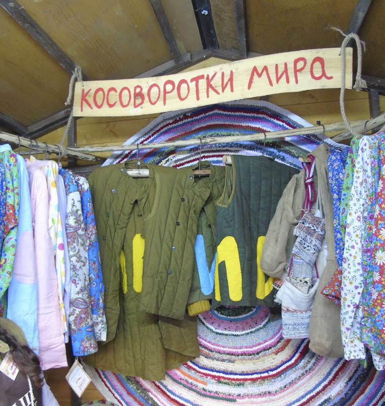 kosovorotki_vatniki1A_aB