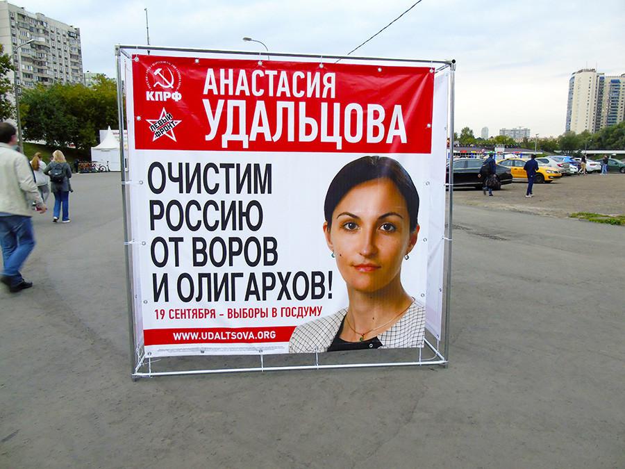 совсем коммунисты страх божий потеряли Udaltsova2A+_aC