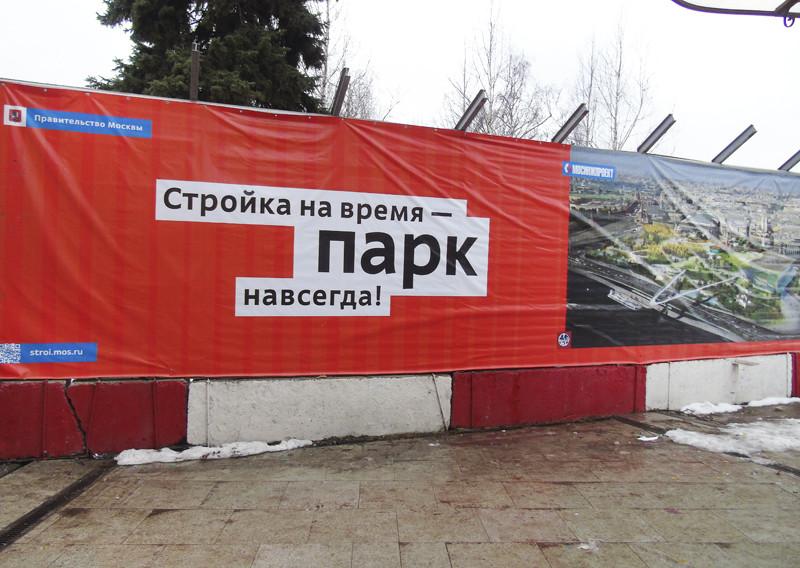 park_navsegda_osvetl30_aB